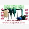 北京煤矸石粉碎机 吉林煤矸石粉碎机