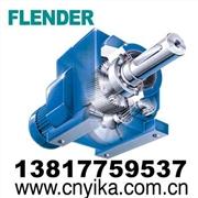 弗兰德减速机配件,配件弗兰德离合器,减速机配件弗兰德离合器