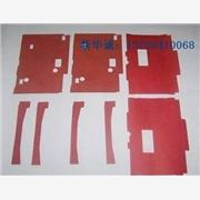 生产销售防火耐油纸垫绝缘纸垫,厂价直销!