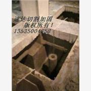 广东广州房屋基础加固,房屋纠偏,