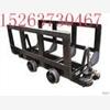 供应材料车  矿用材料车 2吨材料车