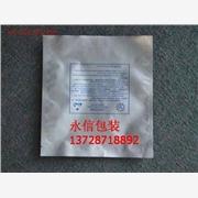 供应纯铝复合袋,深圳罗湖复合袋厂