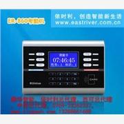 东莞依时利考勤机,依时利考勤系统,依时利考勤软件,ER-890C