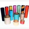 专业加工彩印纸管|保定彩印纸管|北京彩印纸管
