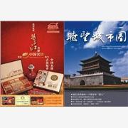 书刊杂志印刷,武汉书刊杂志印刷,