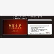 PVC卡印刷,武汉PVC卡印刷,