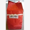 青岛篷布,青岛彩色涂塑袋,青岛防水编织袋-青岛青林包装