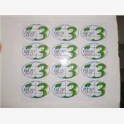 电器标签 产品汇 广州电器标贴,电器说明标贴,电器合格标签,电视机角标!