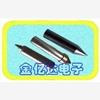杭州多功能一体机 热转印多功能机器 五合一热转印机