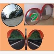 鄂州交通安全设施,鄂州安全凸面镜,交通安全设备生产安装供应商