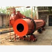 供应矿渣干燥机设备,矿渣烘干机-新鑫