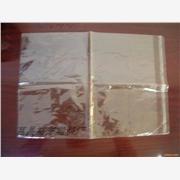 透明塑料袋 产品汇 供应平口高压塑料袋,高透明塑料袋,优质绿色塑料袋