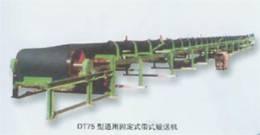 山东PVC止水带|2011年止水带新上市源祥化工