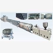 PE供水管材生产线,青岛溥义自动化程度高运行可靠操作方便。
