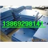 供应PE板材 高密度聚乙烯HDPE板材 PE板材漏斗衬板胜达更专业