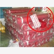 供应全棉阻燃面料阻燃布织物纺织品