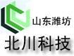 北川天然沥青改性剂|天然沥青改性剂供应商|优质天然沥青改性剂