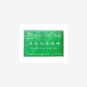 山西广告纸巾厂|运城广告纸巾款式|临汾广告餐巾纸供应商 图