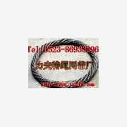 供应钢丝绳插编绳套,无接头钢丝绳圈