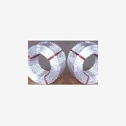 山东铝管|铝管厂家|海川铝管|铝管价格