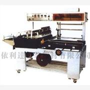 供应全自动水泥包装机,多功能包装机,水泥包装机-安丘德成机械
