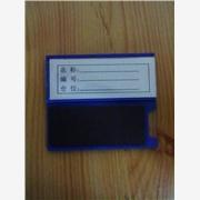 音飞供应磁性标签