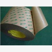 透明双面胶 产品汇 供应3M9473PC强力透明双面胶