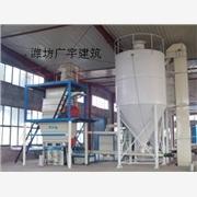 海绵发泡机械 产品汇 新型混凝土搅拌机,混凝土搅拌机型号,混凝土搅拌机厂家-宏宇机械