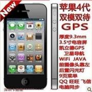 2011新款GPS导航手机/苹果
