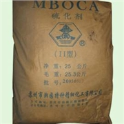 济南长期供应莫卡,济南长期供应莫卡