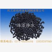 供应水处理专用柱状活性炭