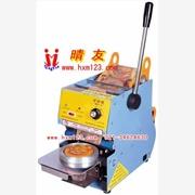 供应上海珍珠奶茶封口机,上海封杯机