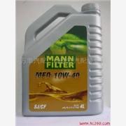 长期供应德国曼牌全合成机油润滑油-MANN FILTER SAE SP 5W-40