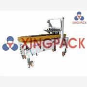 出口型全自动开箱机 纸箱封底机械