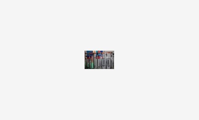 潍坊通达仪表供应锅炉水位计,电接点水位计等产品信息,是专业生产锅炉水位计,电接点水位计的厂家。 公司主要产品:液位计,UZ型磁性液位计,磁性浮子液位计,磁敏电子双色液位计,水位计,锅炉水位计,电接点水位计,石英管液位计,彩色石英管液位计,UNS型石英管液位计,UGS型石英管液位计,玻璃板液位计,磁控开关,液位开关,磁致伸缩液位计,电动浮岗液位变送器,雷达液位计,电容式液位计,超声波液位计,B49H型锅炉双色水位计,B43H型锅炉水位计等产品。 潍坊通达仪表有限公司是专业生产液位检测和控制测量仪表的制造商,