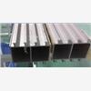 供应LED贴片铝型材,灌胶机铝材