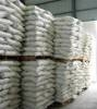 供应绵白糖4700元/吨