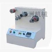 小型复卷机设备价格 小型复卷机设备厂家