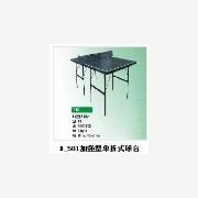 虎门乒乓球台厂厂价销售乒乓球桌