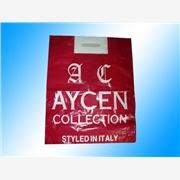 郑州环保塑料包装袋价格,塑料服装袋,塑料袋生产厂家永强