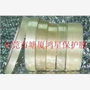 供应纤维胶带、工业胶带