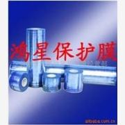 塘厦分销PVC保护膜、静电膜