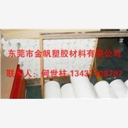 供应超高分子量聚乙烯板