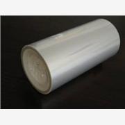 供应离型纸 硅油纸 隔离纸 PET离型膜