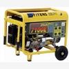 供应6kw电启动汽油发电机