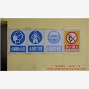 食品添加剂硫磺|高原化工