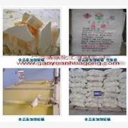 中国食品添加剂硫磺|糖厂专用漂白剂|高原化工