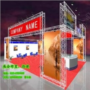 杭州展览公司 杭州展会布置搭建制作