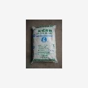 供应广州亚硫酸钠中成亚硫酸钠