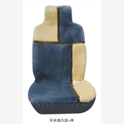 蓝皮鼠仿羊剪绒汽车座垫,高档汽车座垫,蓝皮鼠2011年新款汽车座垫